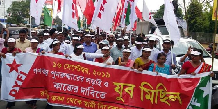 Hundreds of activists of the two youth organisations participated in the rally.
