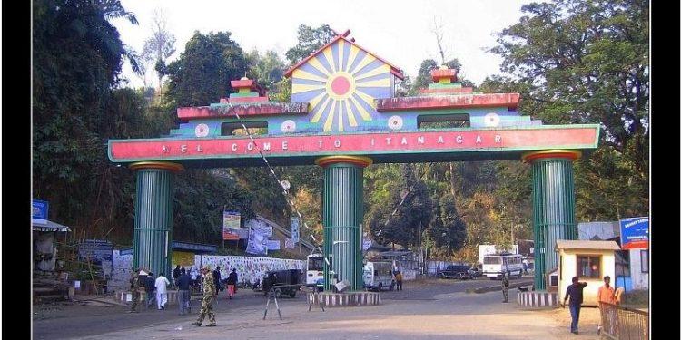 Arunachal Pradesh entry gate.