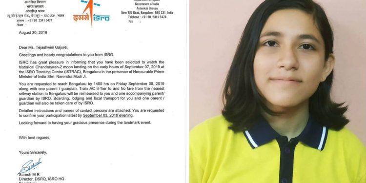 Assam girl to witness moon landing of Chandrayaan 2 at ISRO 1