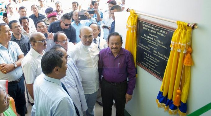 Union health and family welfare minister Dr Harsh Vardhan inaugurating residential quarter block of RIMS, Imphal in presence of Manipur CM N Biren Singh on September 14, 2019. Image courtesy: Twitter @airnews_imphal