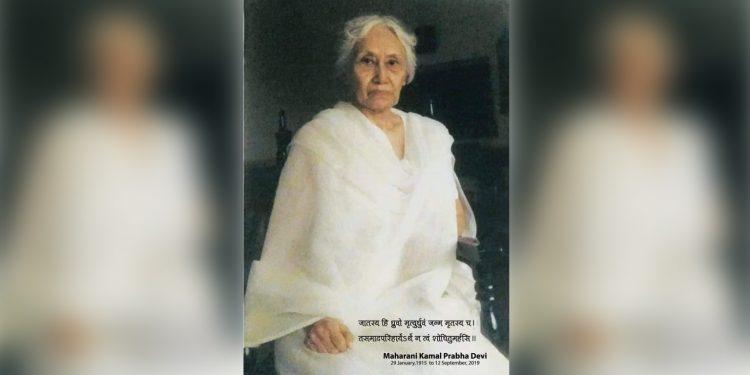 Kamal Prabha Devi