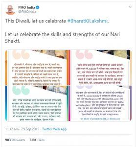 Hashtag #BharatKiLaxmi: Modi's call to honour girls, women 1