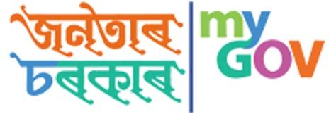 Assam: Online art competition on 150th birth anniversary of Gandhi 1