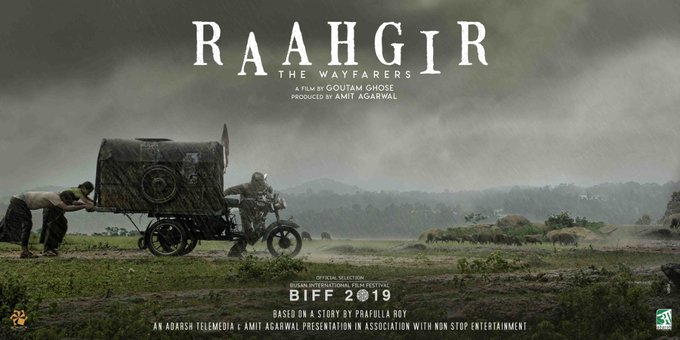 Poster of the movie. Image courtesy: Twitter @_AdilHussain