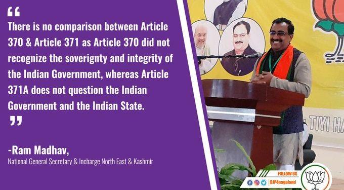Image courtesy: Twitter @rammadhavbjp