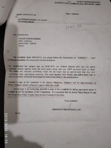 Assam: Rights panel seeks report on firing incident of Udalguri 1