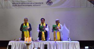 National Indigenous Seeds Festival 2019 underway in Manipur 5