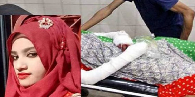 Nusrat Jahan Rafi, a 19-year-old student who was burnt alove in April