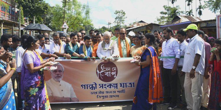 Gandhi Sankalp Yatra against single-use plastic