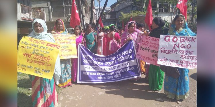 Midday meal workers' protest in Silchar
