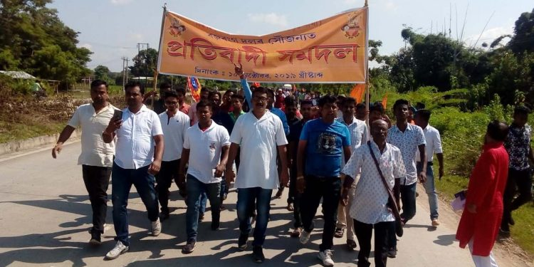 VHP protest