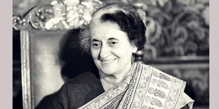 MPCC remembers late PM Indira Gandhi
