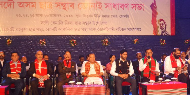 AASU leaders Samujjal Bhattacharya, Lurinjyoti Gogoi, Dipankar Nath and others at Jonai on Saturday.