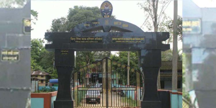 DIET Azad, Lakhimpur
