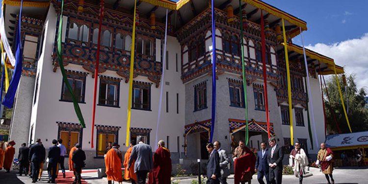 Bhutan's first eye hospital