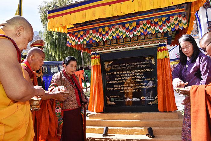 Bhutan's first eye hospital being inagurated