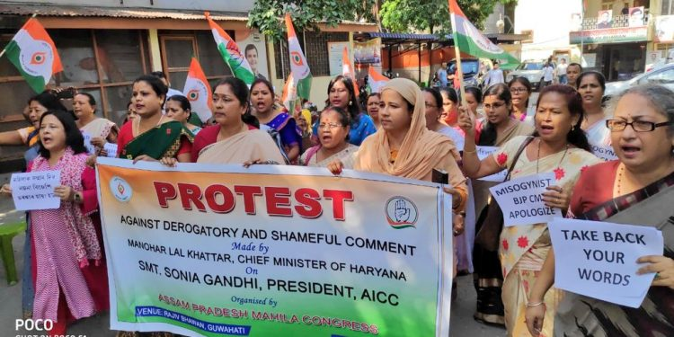 The Mahila Congress workers stage protest against Haryana CM Manohar Lal Khattar.