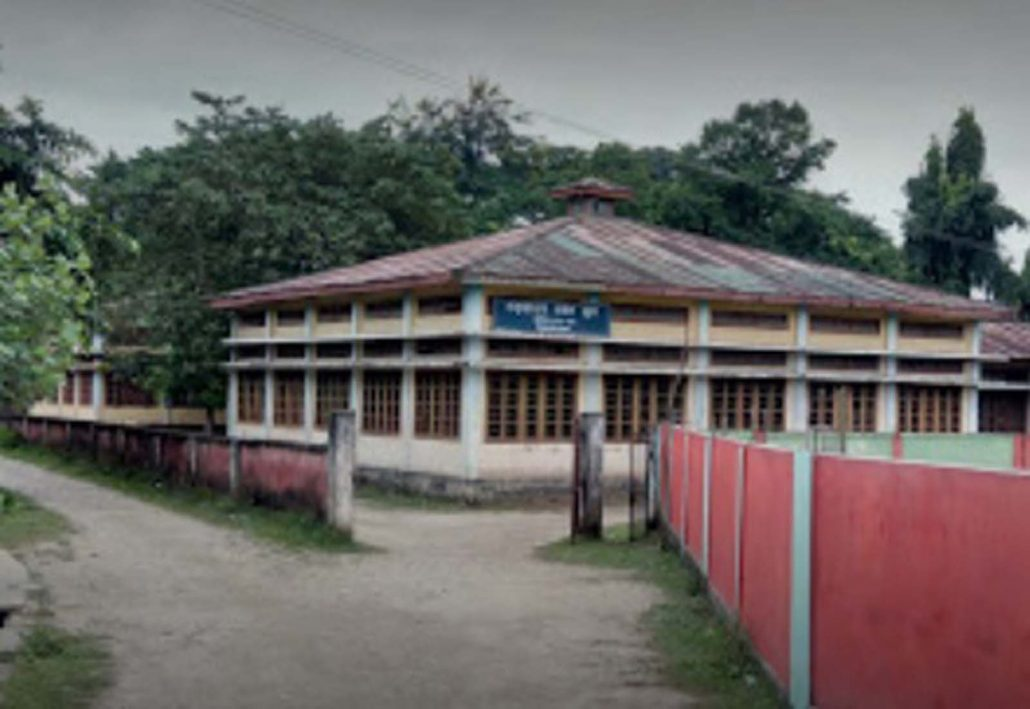 Dhakuwakhona Normal School
