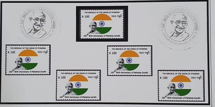 Stamps on Mahatma Gandhi sold out in Mandalay 1