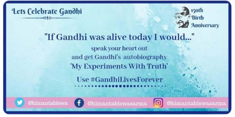 Assam minister Himanta Biswa announces special gift on Gandhi Jayanti 1
