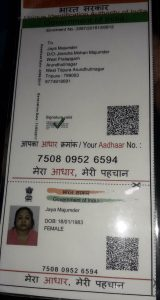 Aadhaar card of the deceased