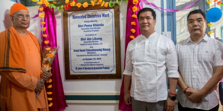 Arunachal Pradesh CM Pema Khandu on Saturday announced that his government will soon open a medical college in Pasighat.