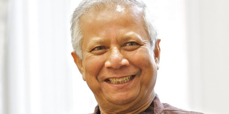 File image of Muhammad Yunus. Image courtesy: wikipedia