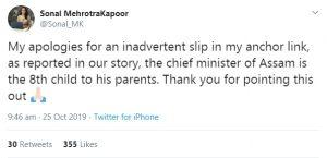NDTV says Assam CM has six children 5