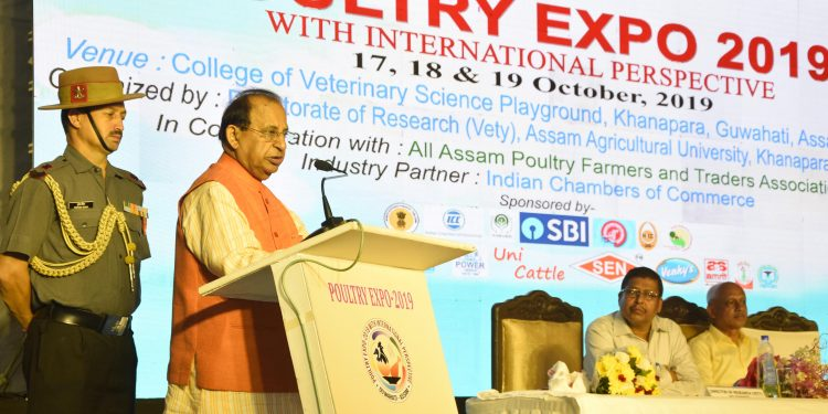 Assam Governor at closing programme of Poultry expo