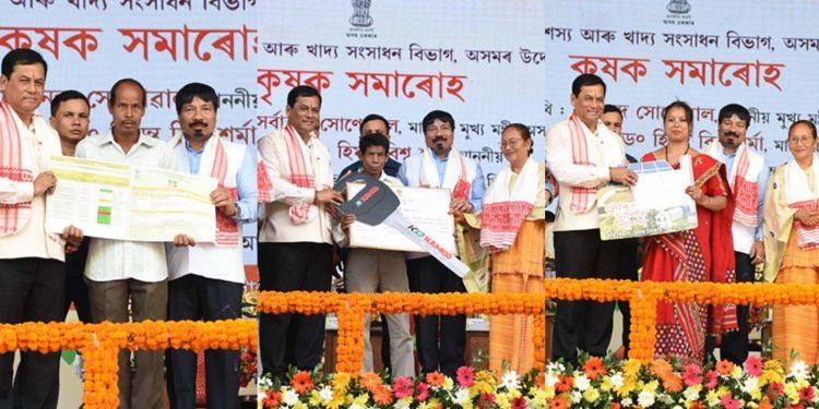 Sonowal at Krishak Samaroh