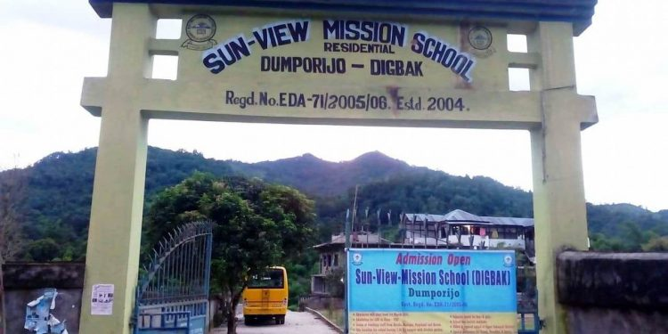 The entrance gate of Sun View School.