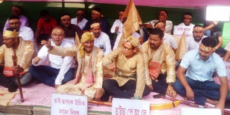 The Lakhimpur district committee of TAYCSA on Monday staged a sit-in demonstration in North Lakhimpur.