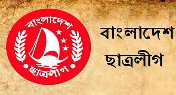 2 former Bangladesh Chhatra League leaders arrested with Yaba and guns 1