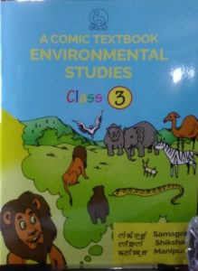 First comic textbook for primary classes released in Manipur 1