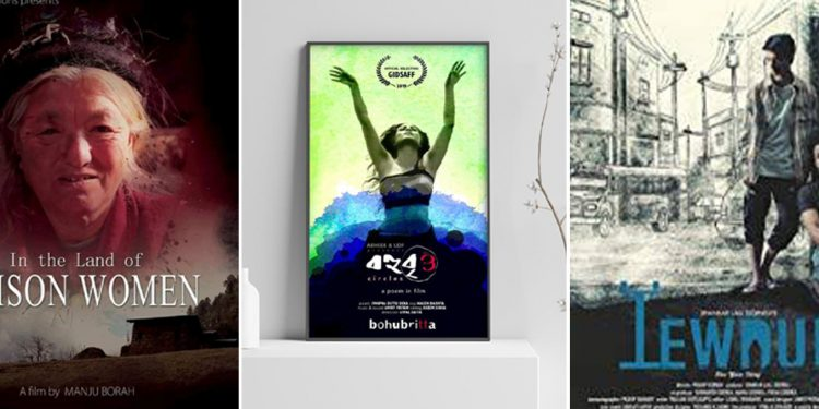 3 films from Northeast selected to be screened at IFFI 2019 1