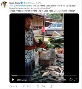 Arunachal fish seller uses leaves instead of plastic; Rijiju shares video 1