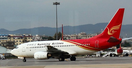 Chinese airlines eye Myanmar, 26 routes connecting Myanmar and China 1