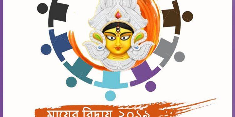 Tripura: Agartala set to host first ever Durga idols carnival 1