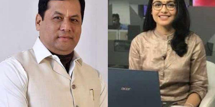 NDTV says Assam CM has six children 1