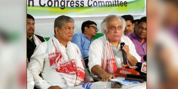 Jairam Ramesh and other Congress leaders in Guwahati on Wednesday. Image: Northeast Now