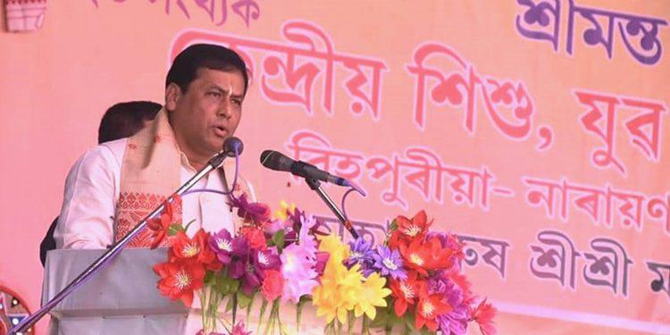 Sankardeva unified Assamese nationality: Assam CM