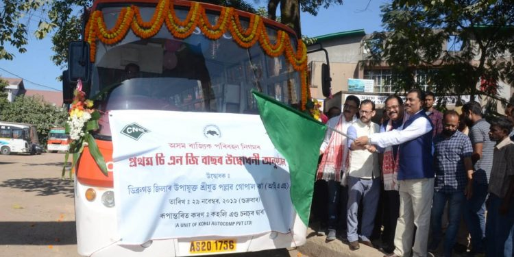 CNG bus in Dibrugarh