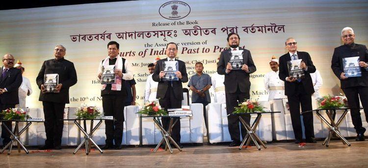 CJI Ranjan Gogoi, Assam CM Sarbananda Sonowal and CJI designate SA Bobde release the book in Guwahati on Sunday.
