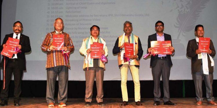 Arunachal Literature Festival