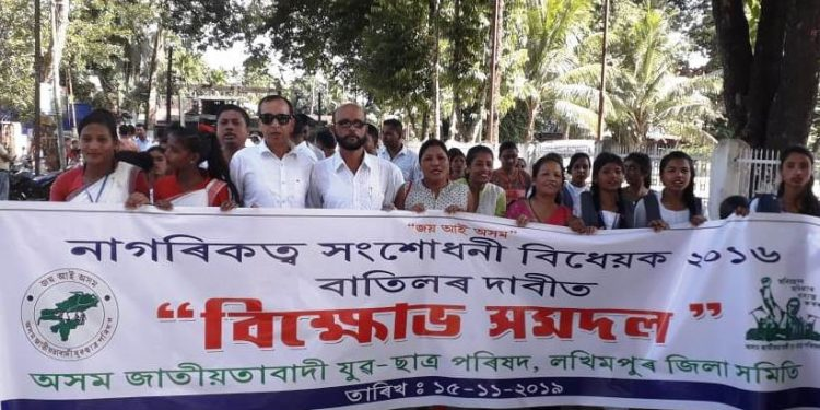 Hundreds of protesters under the banner of the AJYCP on Friday take out a protest rally in North Lakhimpur. (File image)