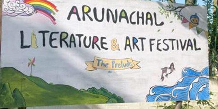 Arunachal Literature Festival poster of 2018