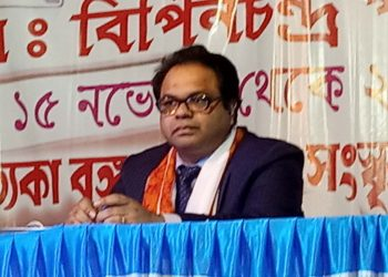 Asst Bangladesh High Commissioner