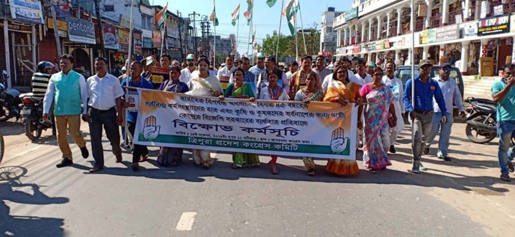 Congress rally in Agartala