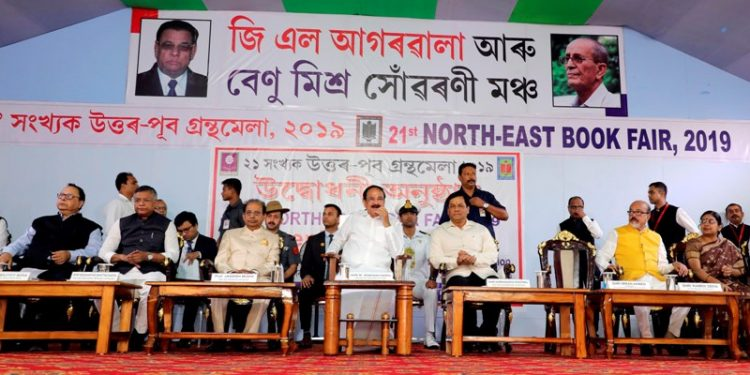 Vice President M Venkaiah Naidu and others at the inaugural meeting of NE Book Fair in Guwahati on Friday.