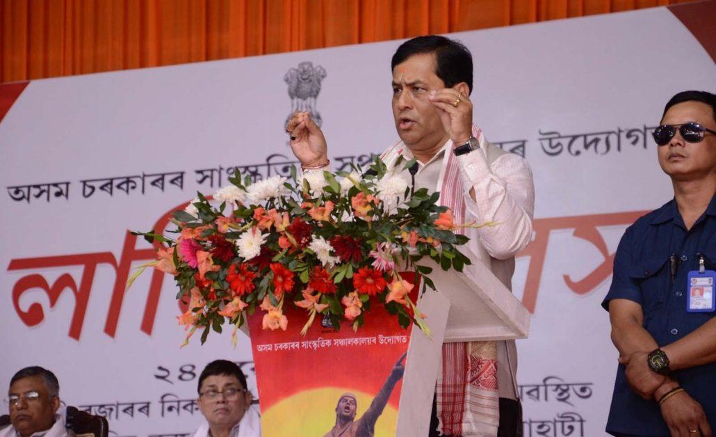CM speaks at Kachomari Ghat 2